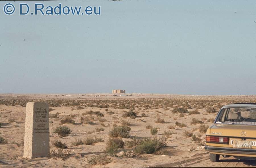 grab-006-aegypten-el-alamein-deutsches-ehrenmal-2