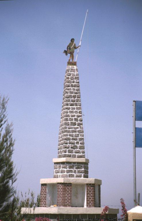 622 Süderitrea Die Kriege mit Äthiopien