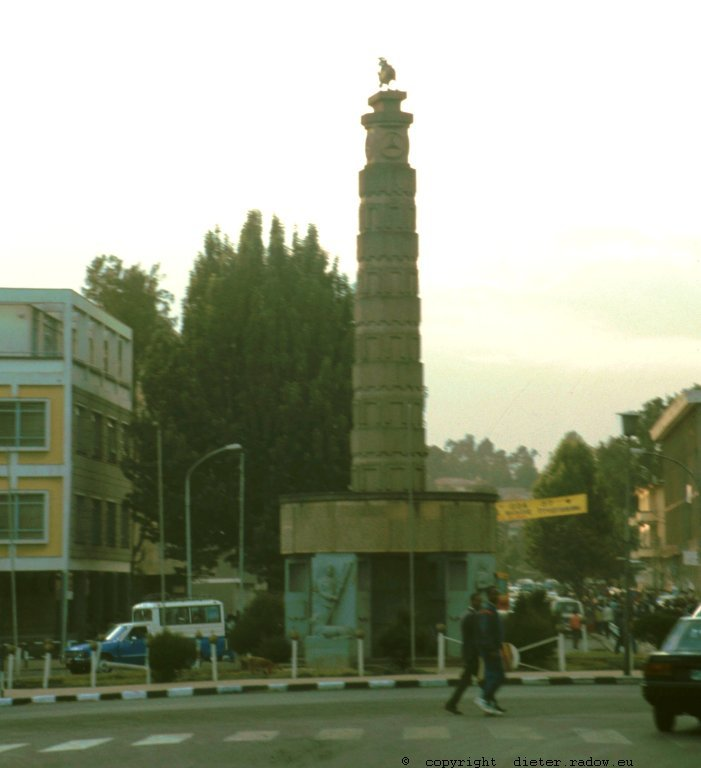 AE 40 Addis Abeba092