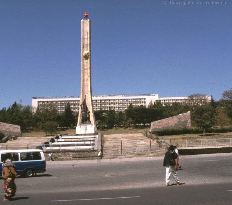 AE 60 Addis Abeba