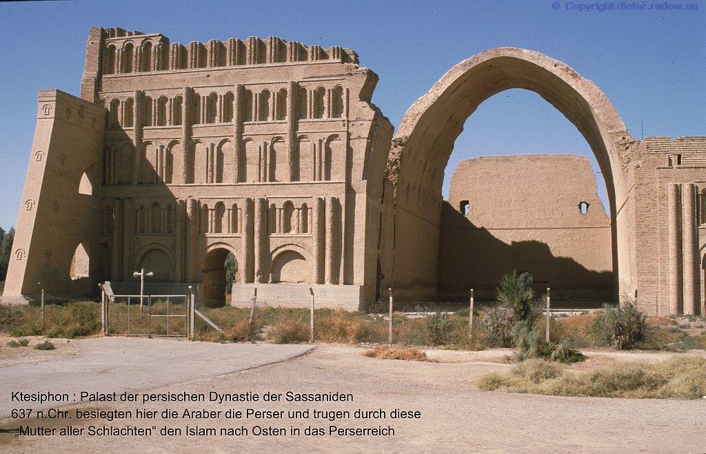 2264 Ktesiphon Sassaniden-Palast