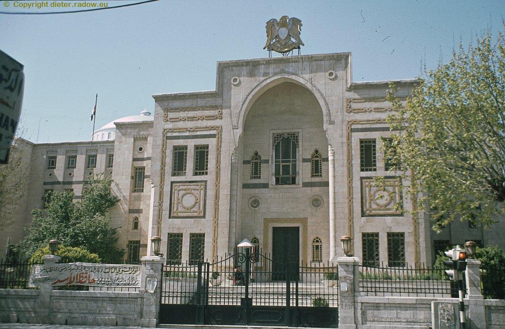 96 Staatsministerium
