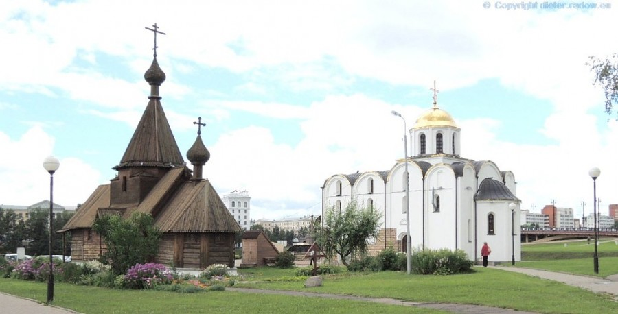Belarus Orth DSCN0392