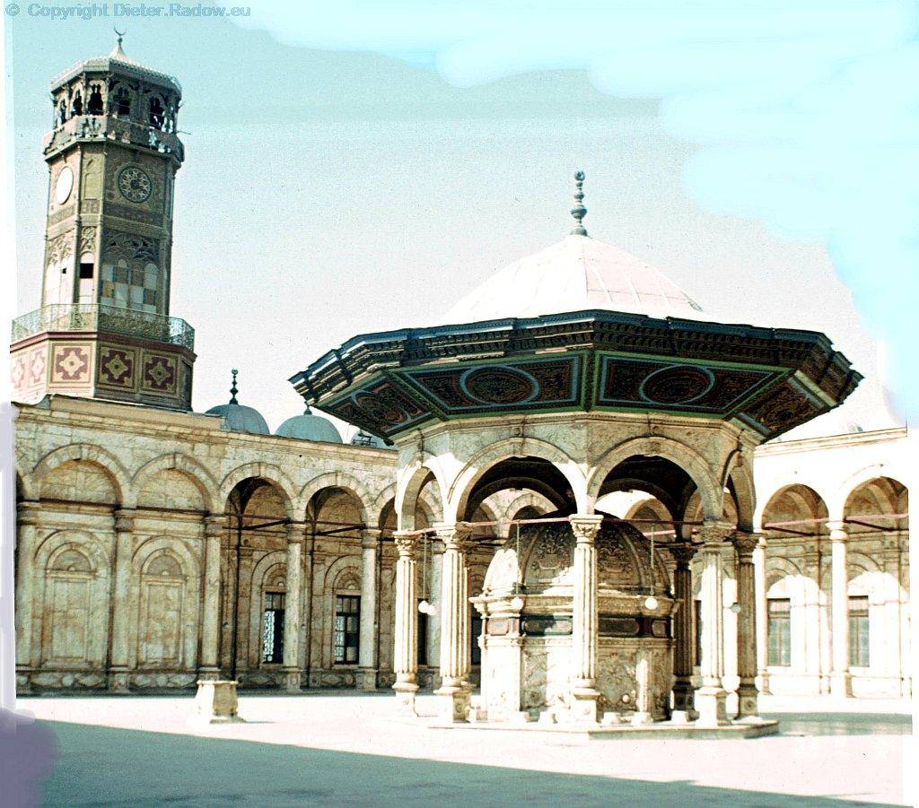 Kairo 1984 Zitadelle