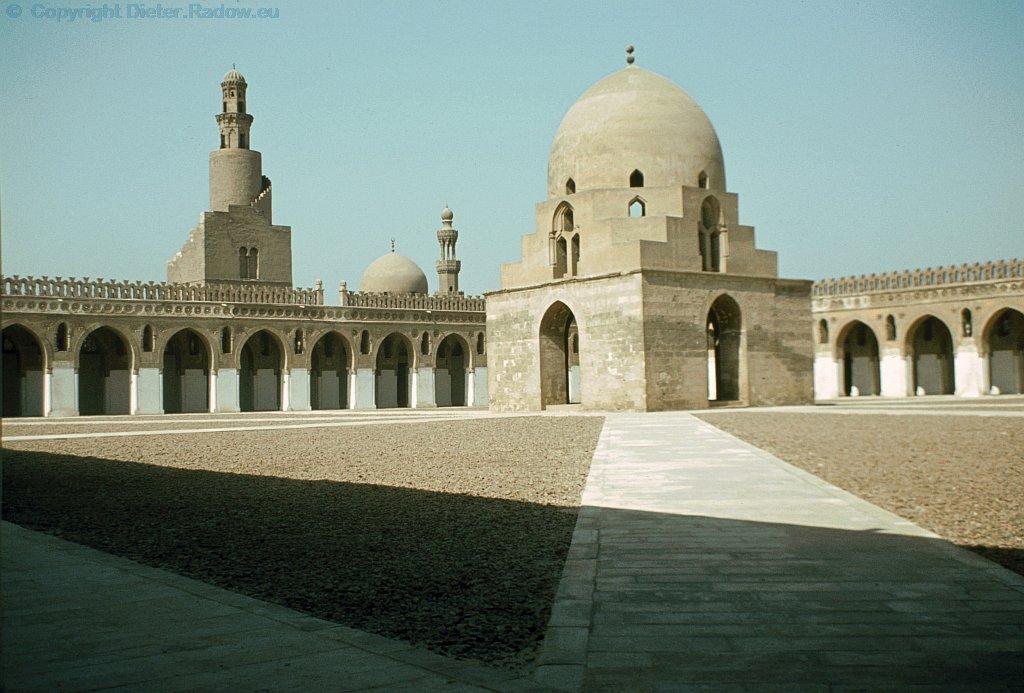 Egypt Cairo 1984  -  Moschee