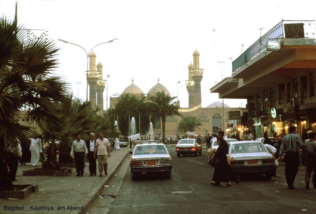 Iraq Bagdad 1995  -  township Kadhimiya