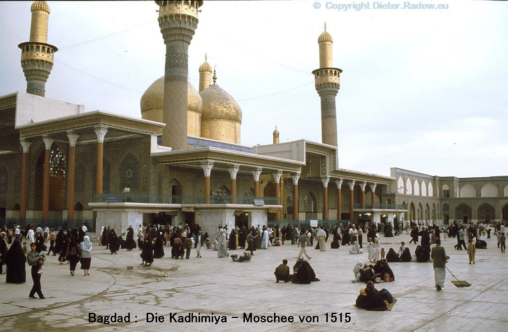 Iraq Bagdad 1995  -   Kadhimiya-Mosque  quad