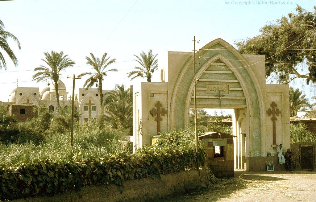 Egypt Fayum 1984  -  Coptic church