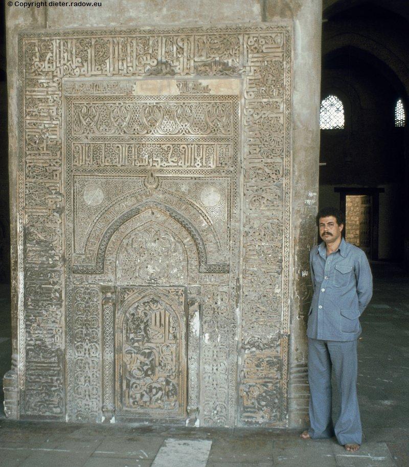 Ägypten Kairo Heiligen-Schrein