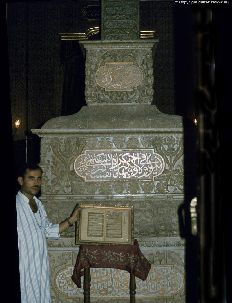 Ägypten Kairo Schrein